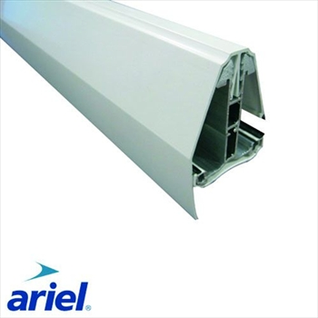 White Self Supporting End Bar (2500mm)
