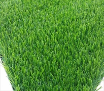 Seychelles Artificial Grass (25mm)