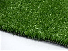 San Marino Artificial Grass (12mm)